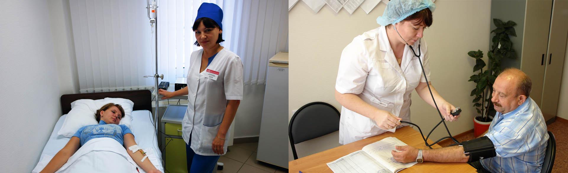 Процедуры для беременных в дневном стационаре