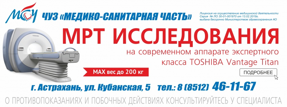 https://chuzmsch.ru/mrt-kt/mrt/?bitrix_include_areas=Y&clear_cache=Y#m