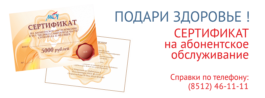 https://chuzmsch.ru/services/akcii/?ELEMENT_ID=1046
